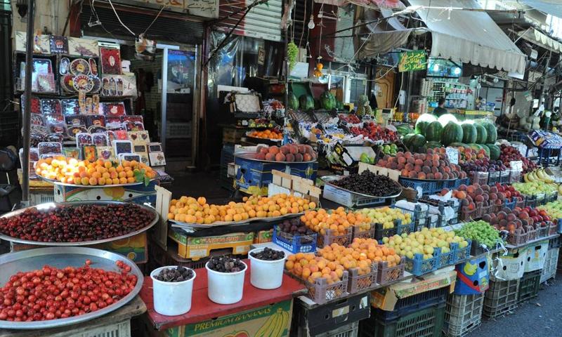 الخضار والفواكه في أحد أسواق في دمشق (سانا)