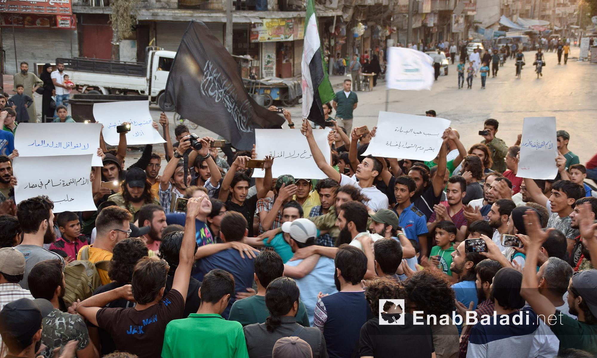 """مظاهرة في حي طريق الباب داخل مدينة حلب ترفض """"التهدئة"""" واعتماد """"الكاستيلو"""" لدخول المساعدات إلى المدينة - الثلاثاء 13 أيلول (عنب بلدي)"""