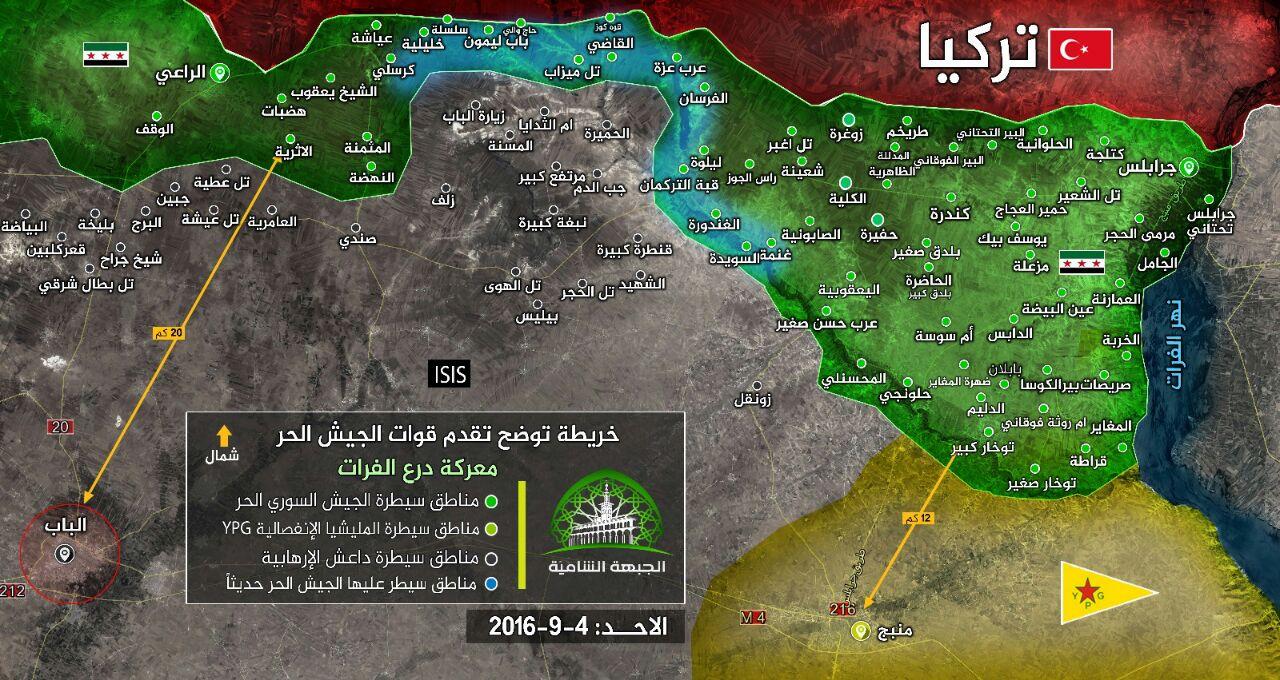 خارطة تظهر مواقع السيطرة بين مدينة جرابلس وبلدة الراعي- الأحد 4 أيلول (الجبهة الشامية)