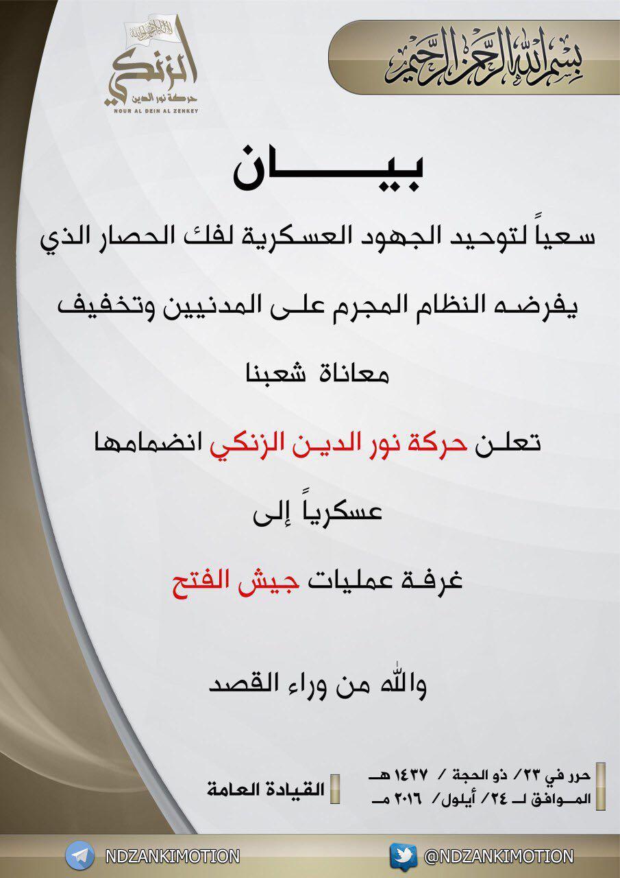 """بيان حركة """"نور الدين الزنكي""""- السبت 24 أيلول (تويتر)"""