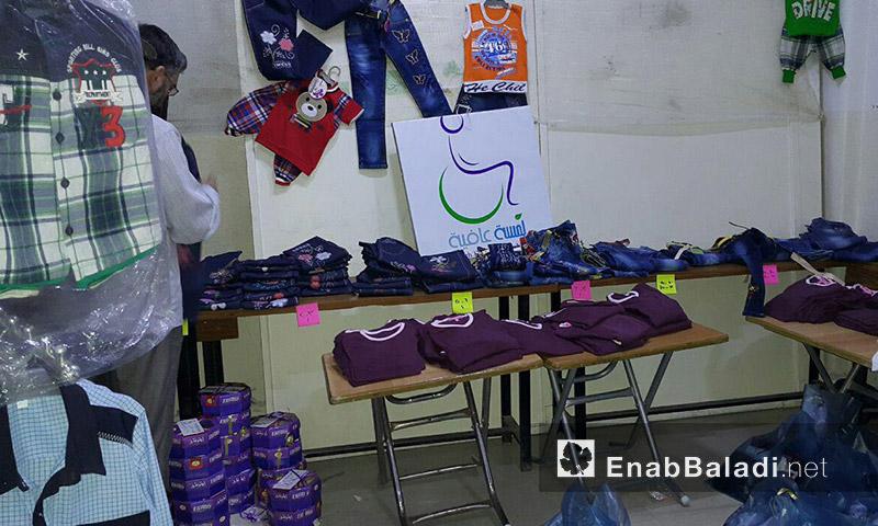 """تحضيرات لتوزيع الألبسة على الأطفال """"المعوقين"""" في الغوطة الشرقية - الأحد 11 أيلول."""