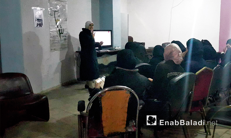نشاط لتمكين المرأة في الغوطة الشرقية - كانون الأول 2015 (عنب بلدي)