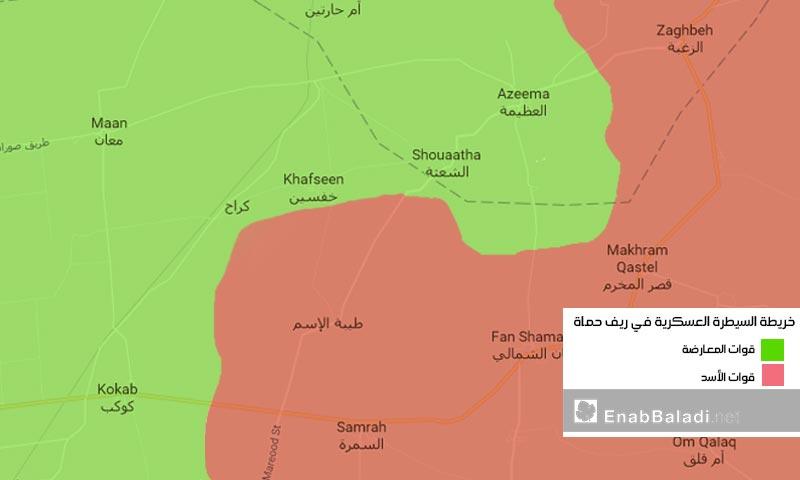 خريطة السيطرة خلال معارك ريف حماة الشمالي - 29 أيلول (عنب بلدي)