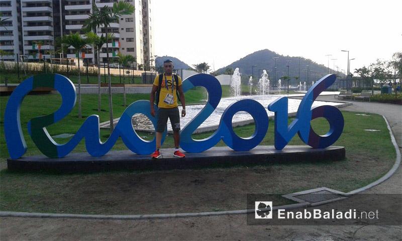 السباح السوري إبراهيم الحسين في البرازيل - 2 أيلول (عنب بلدي)