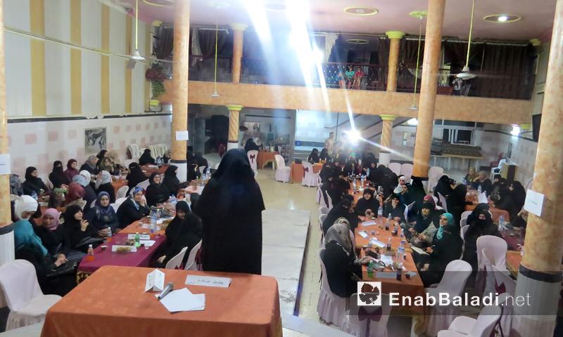 أول مؤتمر نسائي في مدينة إدلب - 18 تموز 2016 (عنب بلدي)