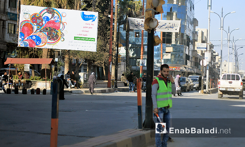 لافتة تدعو إلى الالتزام بالحجاب في مدينة إدلب - 2015 (عنب بلدي)