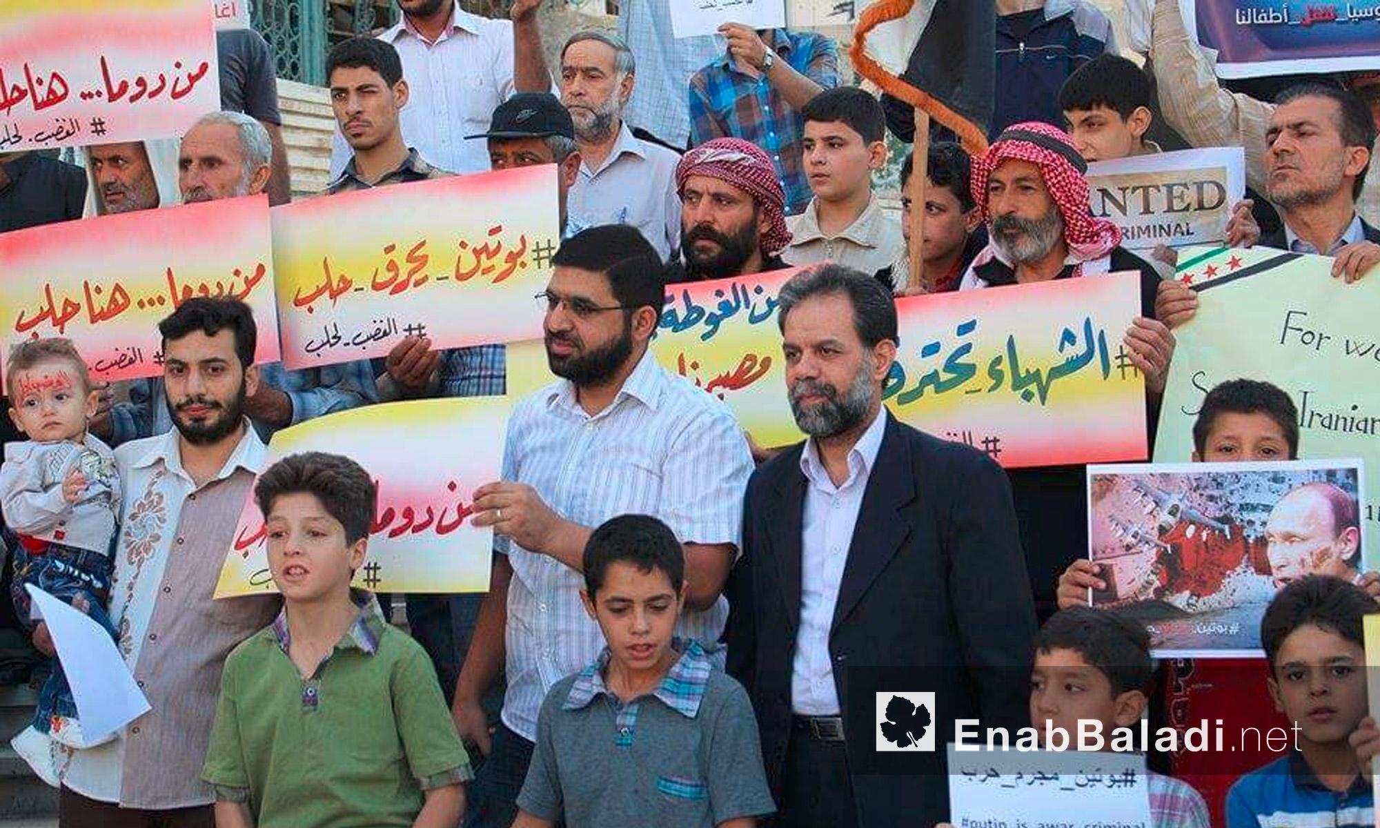 """أهالي دوما يتظاهرون """"غضبًا لحلب"""" - 30 أيلول (عنب بلدي)"""