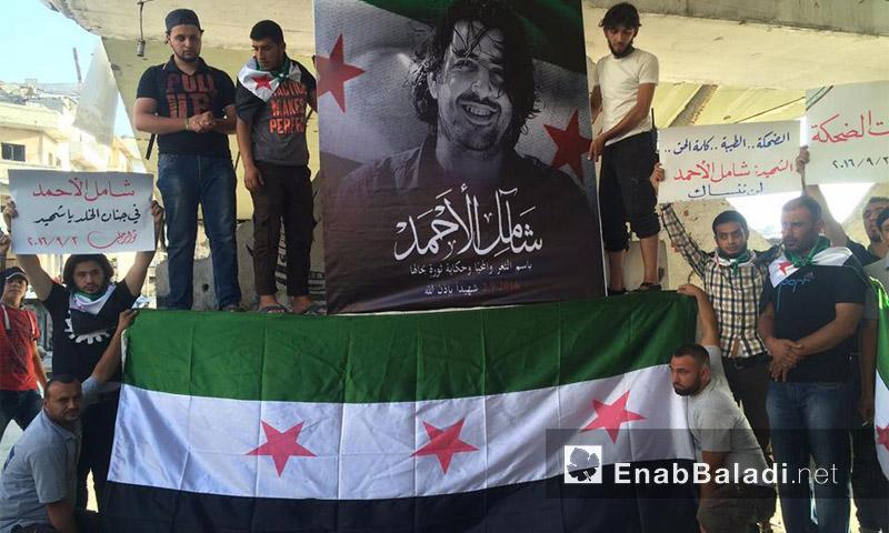 صلاة الغائب على الإعلامي شامل الأحمد في حلب - 3 أيلول (عنب بلدي)