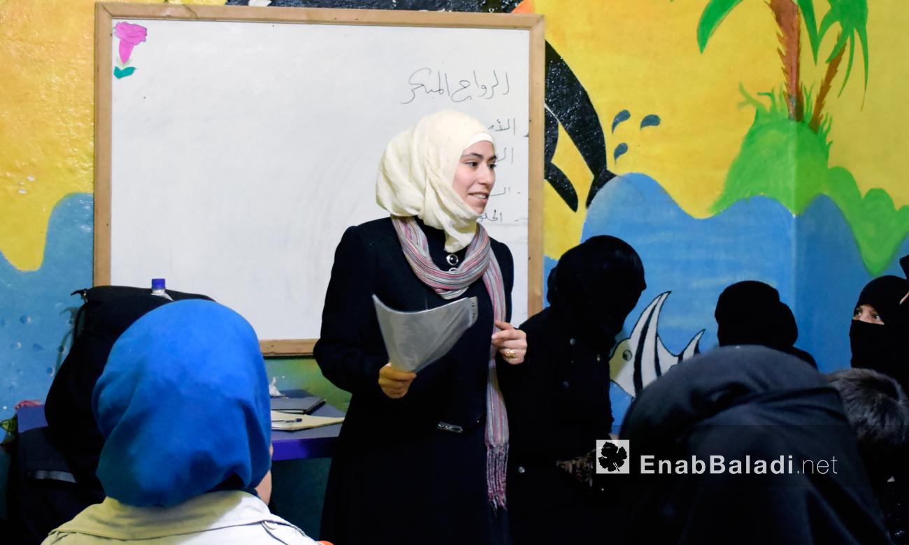 دروس محو الأمية في جمعية مسرات بمدينة حلب - 19 أيلول 2016 (عنب بلدي)