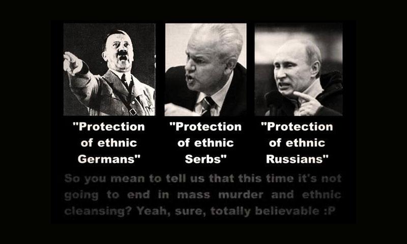 """أحد بوسترات حملة """"الإرهاب الروسي"""""""