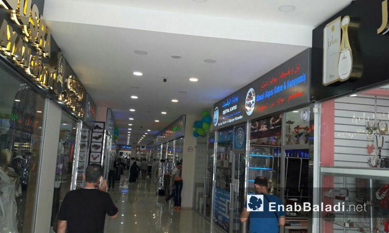 """توزع المحال التجارية اخل مركز """"العائلة مول"""" - الاثنين 5 أيلول (عنب بلدي)"""