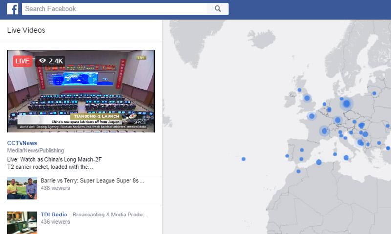 """تطبيق """"فيس بوك لايف"""" ضمن الحساب الشخصي على أجهزة الكمبيوتر الثابتة (عنب بلدي)"""