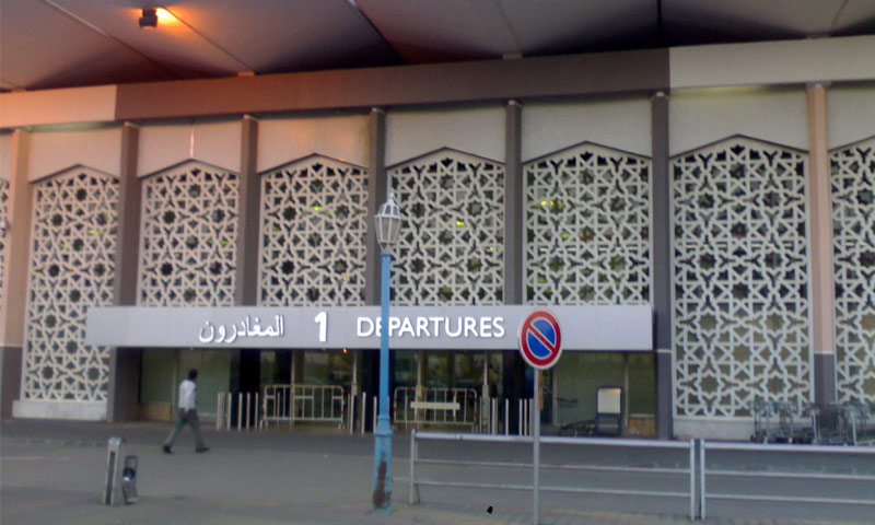 تعبيرية: مدخل المغادرين في مطار دمشق الدولي (إنترنت)
