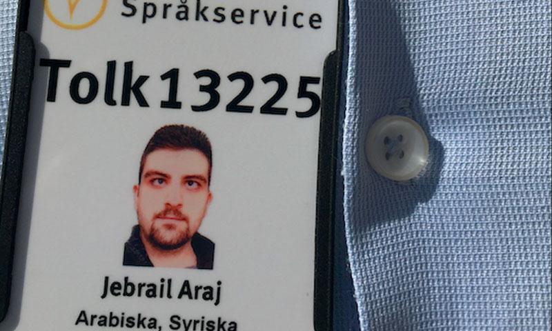 بطاقة عمل اللاجئ السوري جبرائيل أعرج (موقع الكومبس)