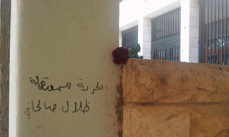 عبارة كتبت على جدار في سوريا (إنترنت)