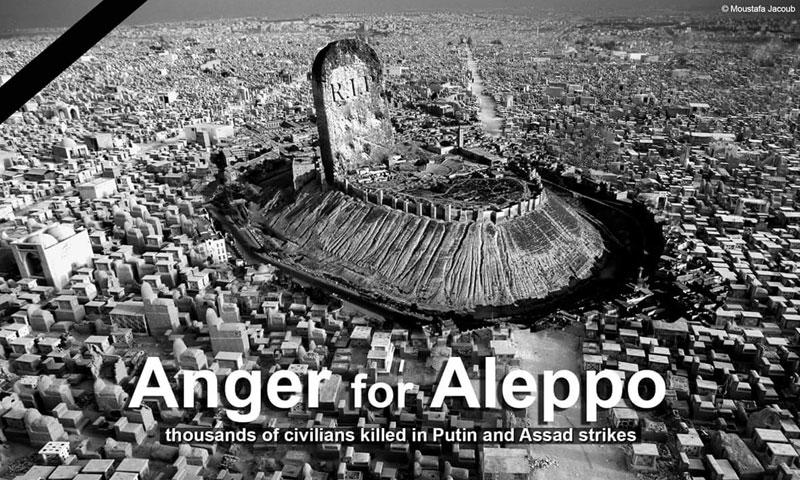 """""""الغضب لحلب""""- لوحة للفنان مصطفى يعقوب (فيس بوك)"""