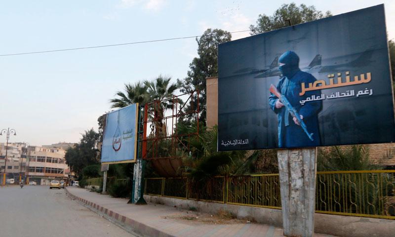 أرشيفية- لافتات طرقية في مدينة الرقة (إنترنت)