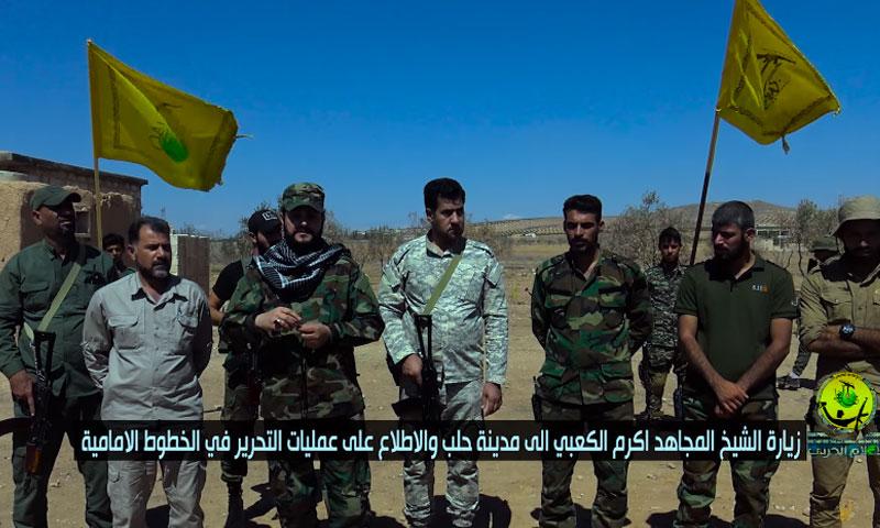 زعيم ميليشيا النجباء أكرم الكعبي في مدينة حلب- الاثنين 26 أيلول (يوتيوب)