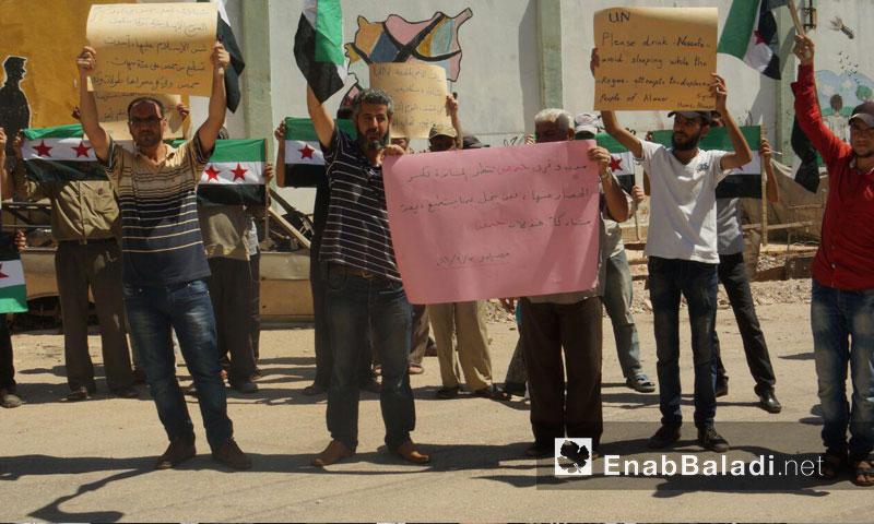 وقفة احتجاجية في حي الوعر بمدينة حمص- الأربعاء 7 أيلول (عنب بلدي)