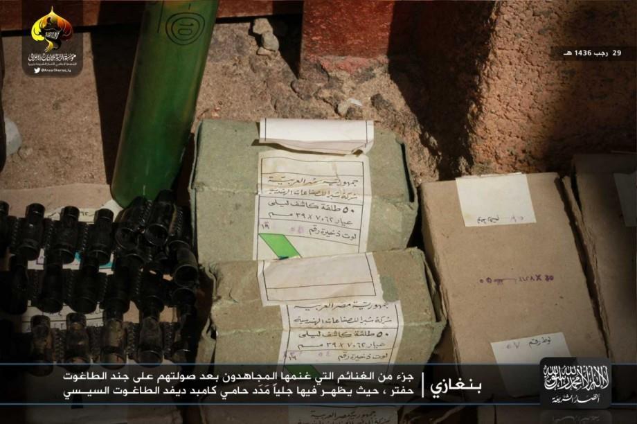 ذخائر مصرية استولت عليها فصائل ليبية- حزيران 2015 (تويتر)