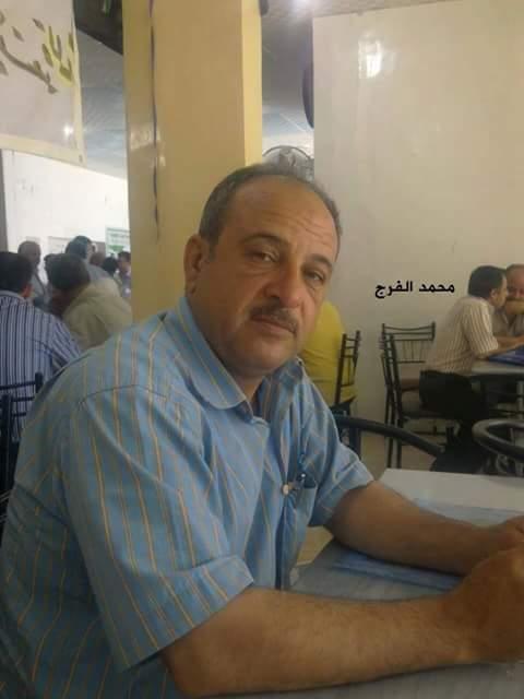 """النائب العام لـ""""مجلس القضاء الأعلى"""" في حلب، محمد الفرج (فيس بوك)"""