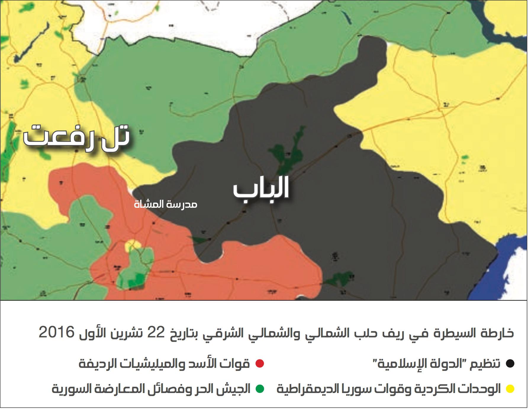 aleppo-map-syria1234
