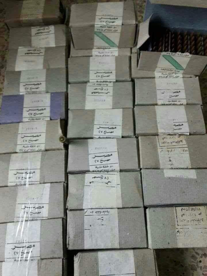 ذخائر مصرية استولت عليها المعارضة في حلب- الأحد 30 تشرين الأول (تويتر)