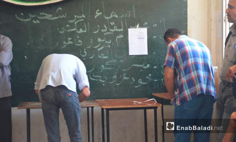 من انتخابات المجلس المحلي في تلدو بريف حمص - السبت 22 تشرين الأول (عنب بلدي)