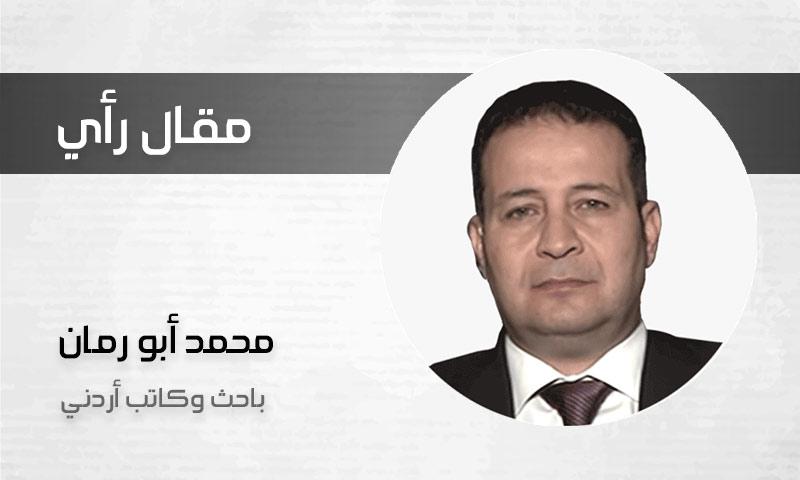 محمد أبو رمان