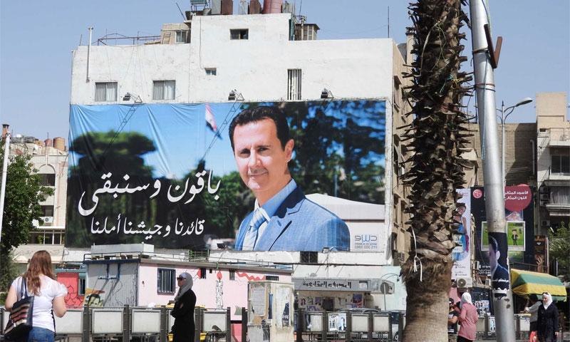 لافتة تحيي رئيس النظام السوري، بشار الأسد، في دمشق (إنترنت)