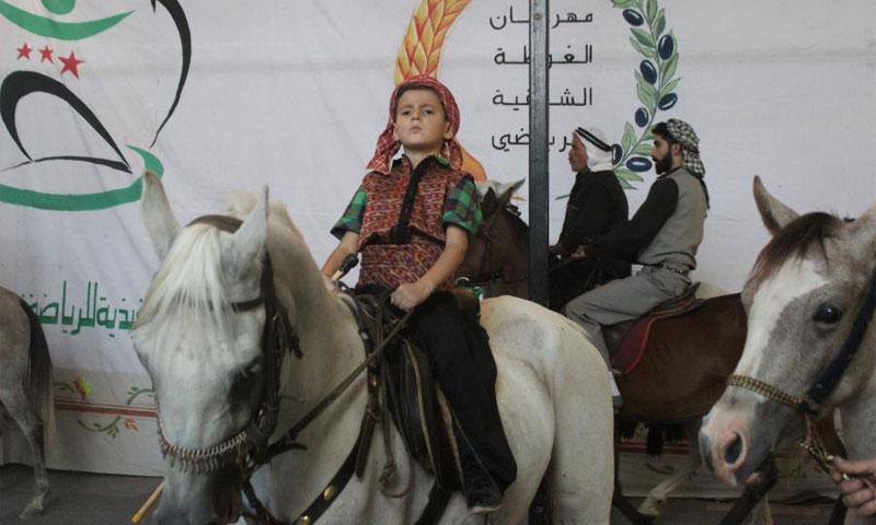 من فعاليات مهرجان الغوطة الرياضي - تشرين الأول (الهيئة العامة للرياضة والشباب)