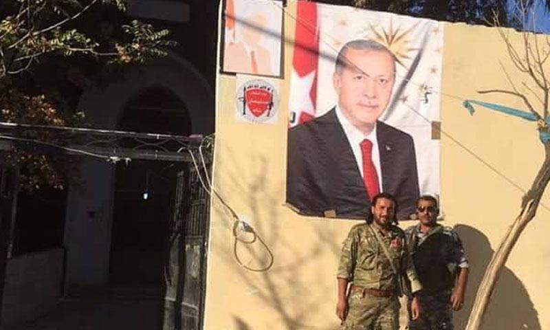 صورة رجب طيب أردوغان في مدينة جرابلس (فيس بوك)
