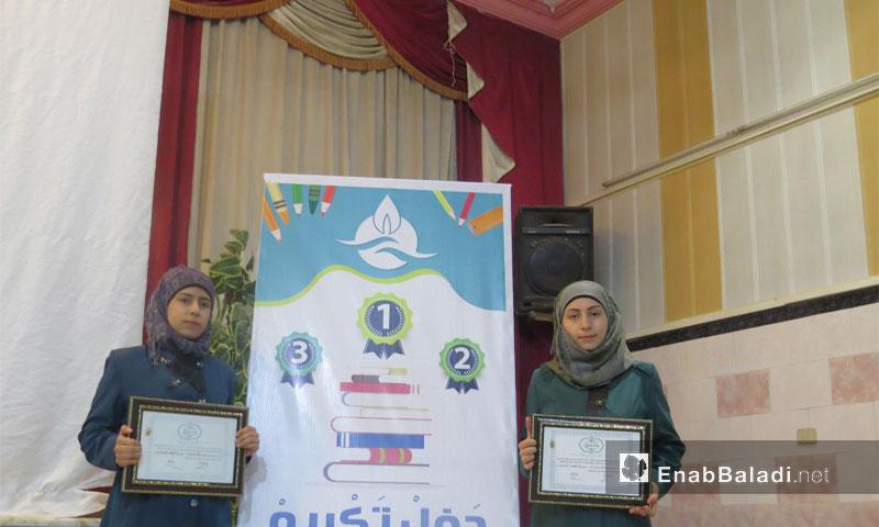 الشقيقتان تيماء وريماز جبان خلال تكريمهما في إدلب - الأربعاء 26 تشرين الأول (عنب بلدي)