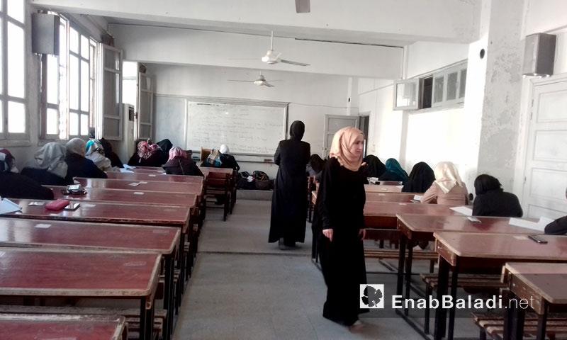تعبيرية: امتحانات جامعة إدلب أيلول 2016 (عنب بلدي)