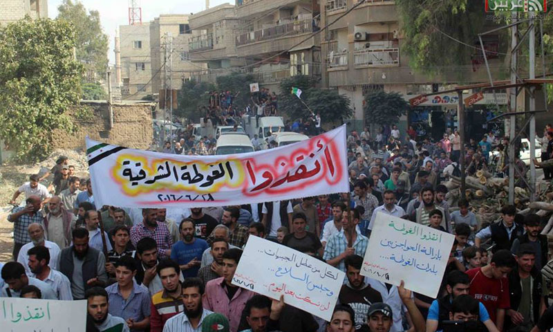مظاهرة في مدينة عربين الجمعة 21 تشرين الأول - المكتب الإعلامي في عربين