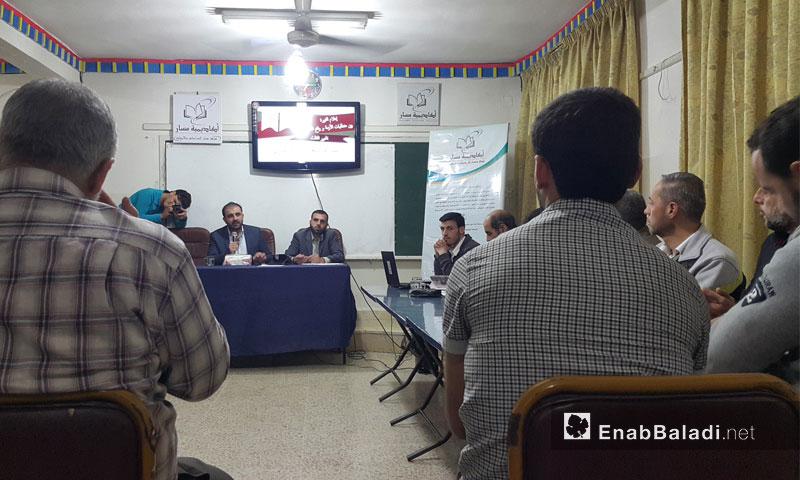 ندوة مناقشة الإعلام الثوري في الغوطة الشرقية - الثلاثاء 25 تشرين الأول (عنب بلدي)