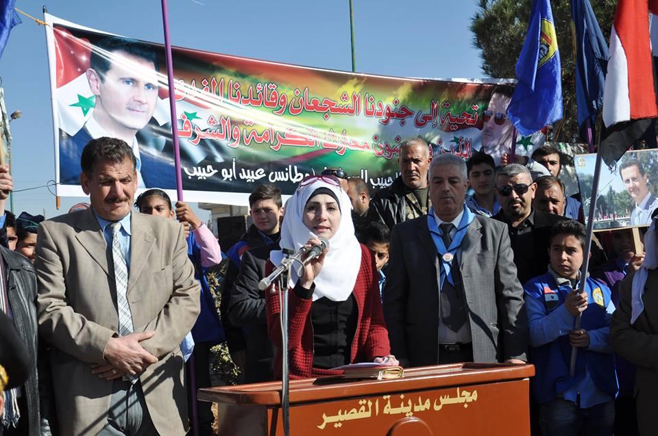 مسؤولي النظام في مدينة القصير- الأحد 27 تشرين الثاني (سانا)