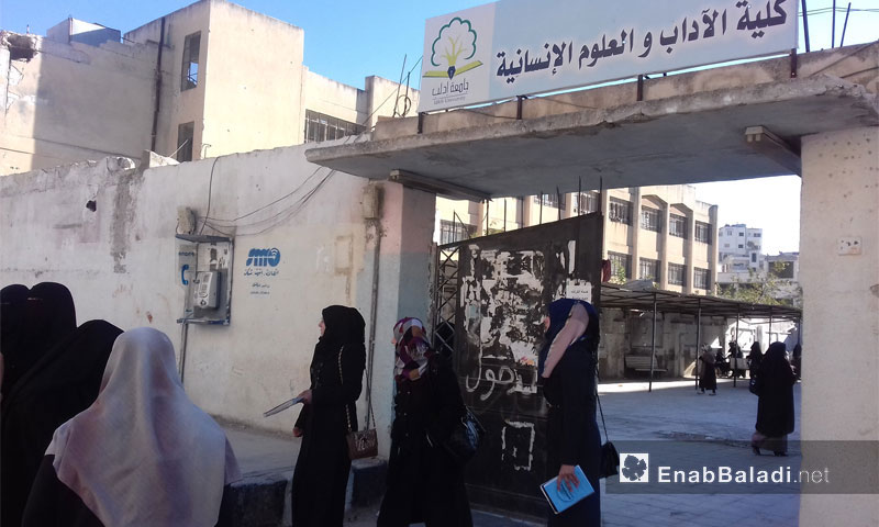 جامعة إدلب - السبت 26 تشرين الثاني 2016 (عنب بلدي)