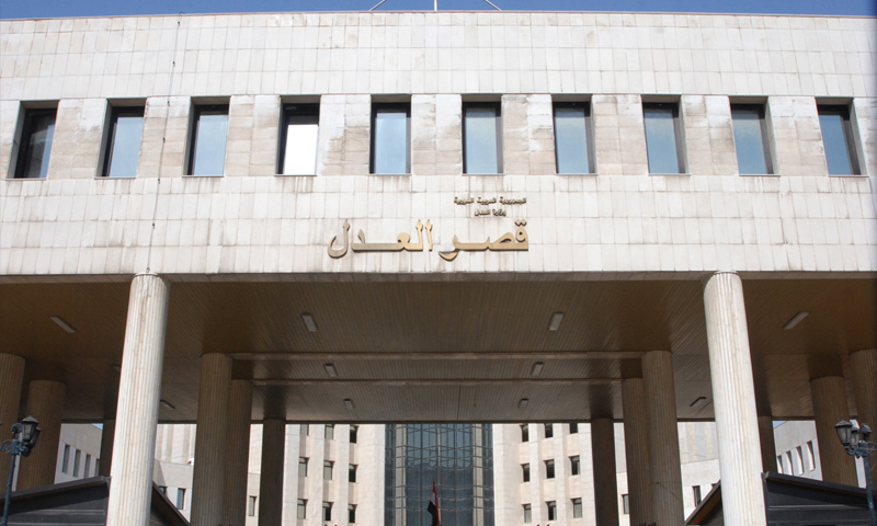 قصر العدل في دمشق (إنترنت)