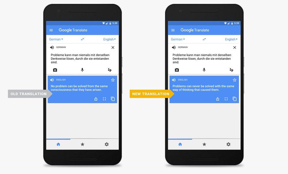 نموذج عرضته الشركة لتحسّن الترجمة عبر خدمتها (غوغل)