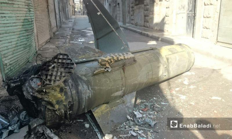 صاروخ ضخم لم ينفجر في حلب المحاصرة 24-تشرين الثاني-(عنب بلدي)