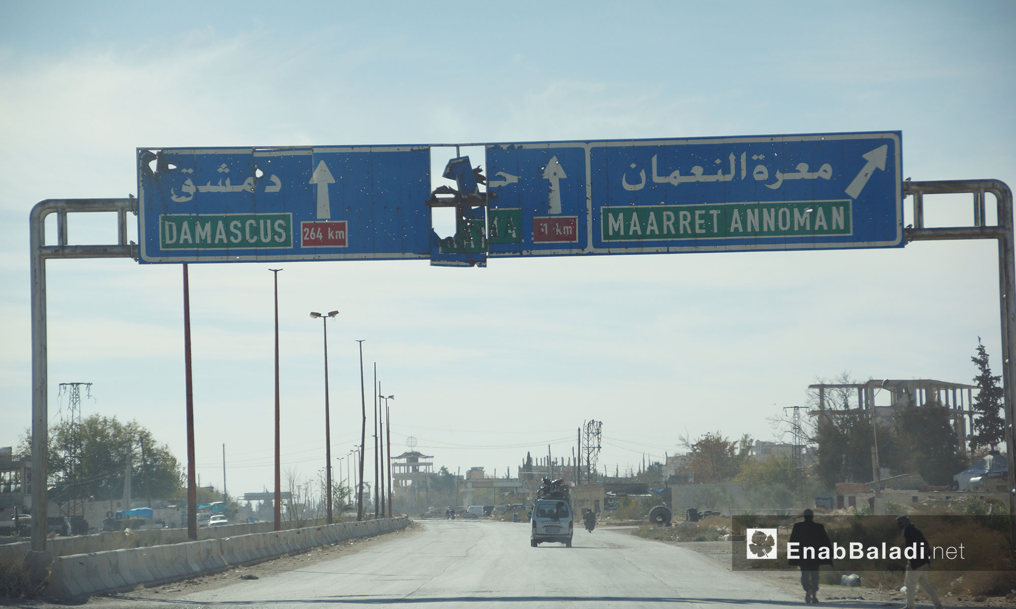 اتستراد (دمشق - حلب) الدولي - 24 تشرين الثاني 2016 (عنب بلدي)