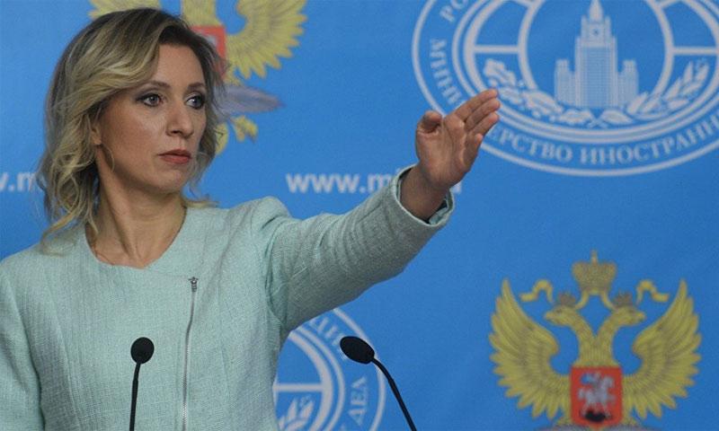 المتحدثة باسم الخارجية الروسية ماريا زاخاروفا - (انترنت)