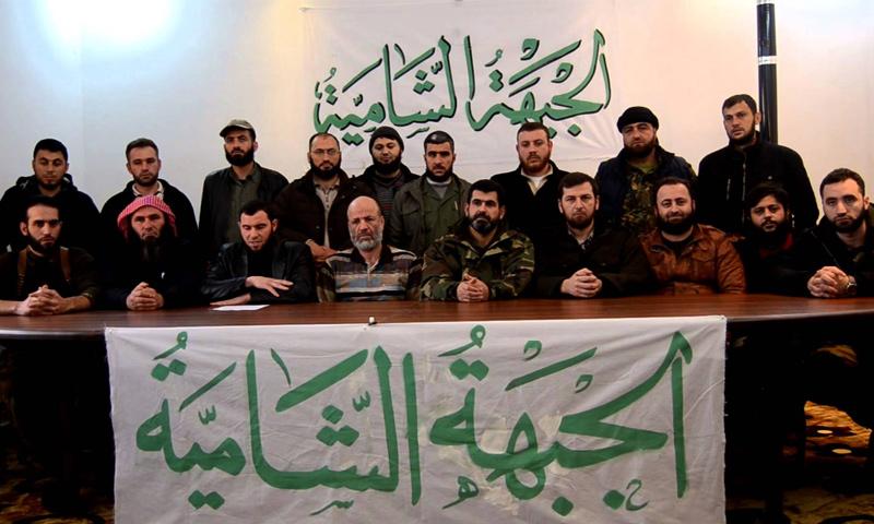 تعبيرية: تأسيس الجبهة الشامية شمال حلب - 2014 (يوتيوب)