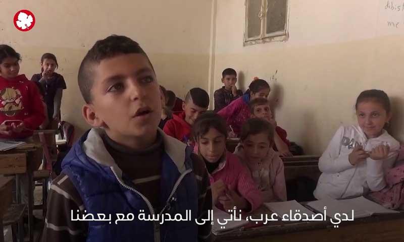 طلاب مدرسة فرحان علي في الجزيرة السورية
