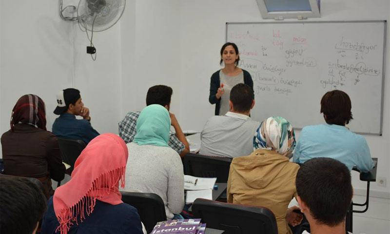 دورات للغة التركية في منطقة الفاتح باسطنبول (مركز عقول للغات فيس بوك)