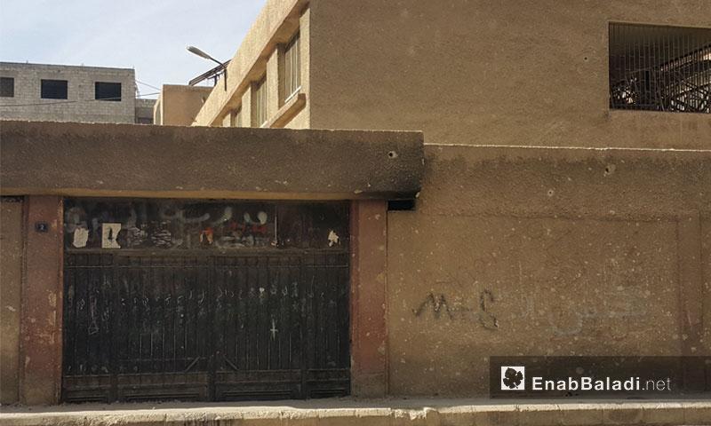 المتوسطة في الغوطة الشرقية - السبت 12 تشرين الثاني (عنب بلدي)