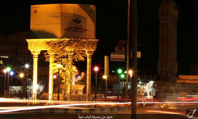 صورة ليلية لمدينة الباب 2014 (ولاية حلب)