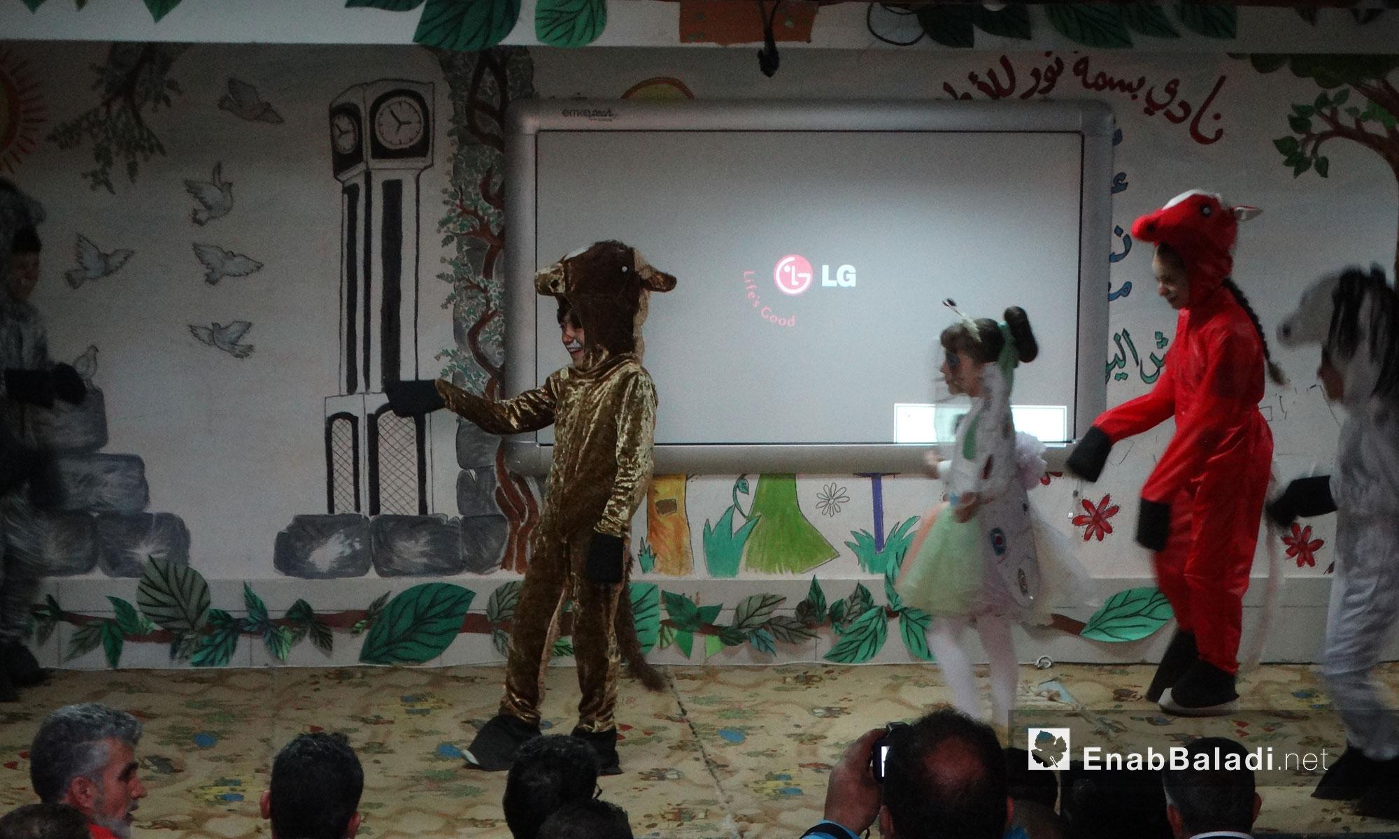 الحفل الترفيهي لنادي بسمة نور في حي الوعر بحمص - السبت 12 تشرين الثاني (عنب بلدي)