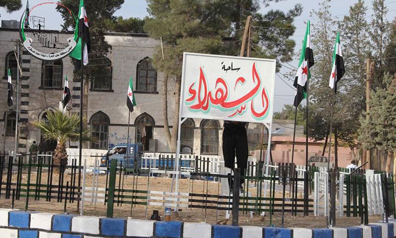 """ساحة """"الشهداء"""" وسط مدينة جرابلس- الجمعة 11 تشرين الثاني (فيس بوك)"""